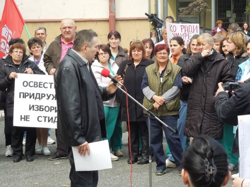 ШТРАЈК УПОЗОРЕЊА НОВОГ СИНДИКАТА КЛИНИЧКОГ ЦЕНТРА СРБИЈЕ